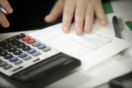 給料・預貯金のイメージ